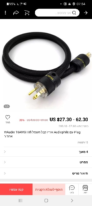 Screenshot_20210103-075421_AliExpress.jpg