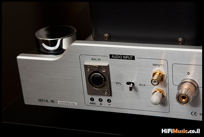 Audio Space Power One 300B