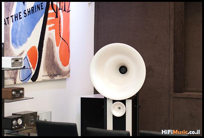 HiFiMusic Event 1